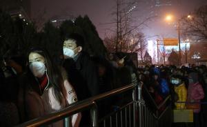 冷空气连夜赶跑北京雾霾:橙色预警解除,重度污染转优良