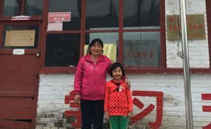 山西岢岚一乡村女教师守护村小32年,现仅剩1名学生留守