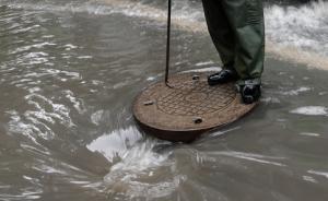 """上海明年开建""""海绵城市""""防涝,未来或将收雨水超额排放费"""