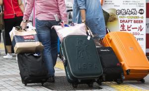 """今年出境游人数将首次超1.2亿,人民币""""入篮""""刺激买买买"""