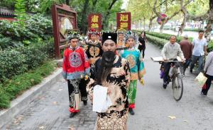 上网搜领导干部电话,两嫌犯冒充湖南省委巡视组诈骗被刑拘