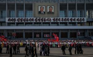 """俄媒:朝鲜宣布该国为无艾滋病国家,""""得益最好的医疗体系"""""""