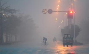"""雾霾预警""""橙红""""之争:专家称北京预测水平最好,预警偏谨慎"""
