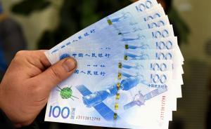 """用航天纪念钞付油钱,杭州加油站大姐不识""""蓝蓝的钱""""报了警"""