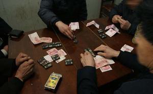 河南漯河:一民警赌博,七名上级领导连同单位都被追责