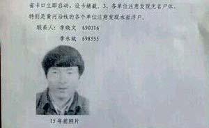 山西3名幼童被杀害藏尸水缸,村民称嫌疑人疑遭辱骂后报复