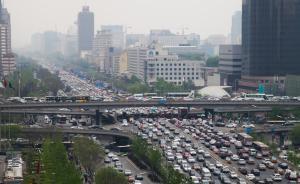 """40万人下通州,能否助力北京保住2300万人口""""天花板"""""""