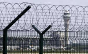 男子大闹上海飞纽约航班拒绝下机,弄伤3名民警被刑拘