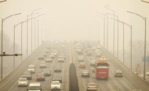 北京第一个重污染红色预警发得科学吗?
