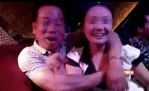 云南建水一村官被曝KTV不雅视频,官方称其已自愿辞职