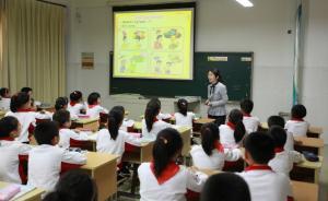 教育部:中国教育总体水平进入世界中上行列