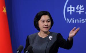 """外交部就""""朝鲜宣布拥有氢弹""""表态:中方坚持朝鲜半岛无核化"""