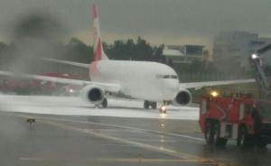 福州机场救火闹乌龙:误把报警飞机当起火飞机喷泡沫致其停飞
