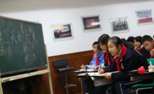上海名校访谈⑥ | 静教院附校校长:学生到校首件事就是玩