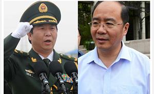 张瑞清、姚立功晋升中将警衔,王永生转任武警部队副司令员