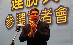 连柯阵营双双上演谍战剧情,台北市长选战再掀波澜