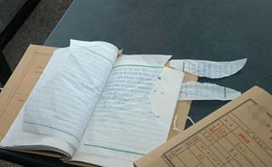 当众撕碎案卷带走笔录,一行政诉讼当事人被浙高院罚款五千元