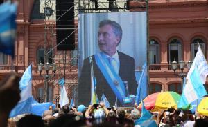 阿根廷新旧总统交接斗气:12小时内出现三位总统,史无前例