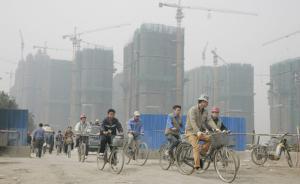 加快城镇化要推进农民工市民化,让新市民真正在城市安家落户