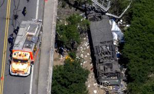阿根廷43名宪兵坠桥遇难,总统马克里宣布全国哀悼一日