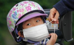 中国科学家证实:雾霾致病是因为颗粒物在细胞沉积引发炎症