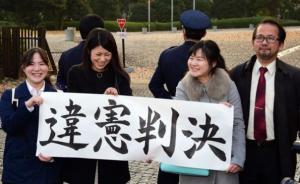 """日本最高法院裁决:""""女性离婚后半年内不可再婚""""违宪"""