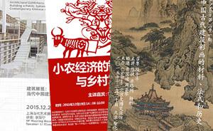 一周文化讲座∣徐皓峰坐看重围:《师父》是怎么炼成的