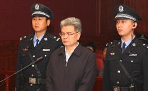 江西原副省长姚木根受贿2300余万,一审被判13年