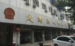 山东一案件案卷失踪19年,澎湃报道一天后案卷找到现已审结