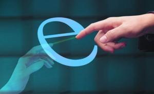 网信网:治理网络灰霾定格中国E蓝时代