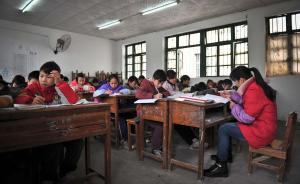 中国拟修法允许营利性民办学校存在,收费标准实行市场调节