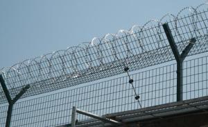 """安徽一看守所所长导演在押人员假自杀,两人因""""救人""""获减刑"""