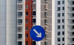新华社评中央发力房地产去库存:一些房企仍幻想政府救市