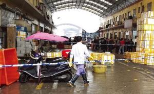 广西东兴两帮人海鲜市场斗殴扔自制甩炮,一无辜男子被炸身亡