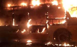 广州公交车爆炸