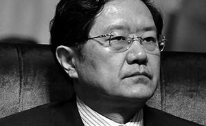 江西省委原常委、秘书长赵智勇被开除党籍,副省级降为科员