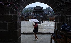凤凰古城官方:被淹与商业开发关系不大,纯属自然灾害