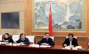 副总理汪洋兼任2019北京世界园艺博览会组委会主任委员