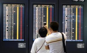 上海机场流量控制致航班延误6小时,乘客诉请退还票款被驳回