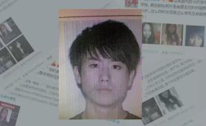 在美国掐死女友藏尸后备箱一度成悬案,温州留学生被提起公诉