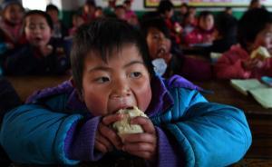 新华社:学校从贫困生爱心款中刮油请客,谁该脸红?