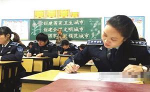 贵州兴义城管考试:摊贩摔倒却喊城管打人,你会怎么做?