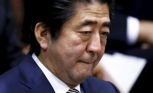 """日韩谈妥慰安妇问题:日本提供10亿基金,韩民众批""""屈辱"""""""
