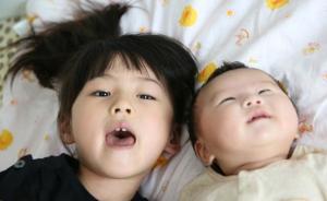 全面两孩政策元旦起实施,上海拟就延长生育假等做出具体规定