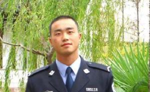 上海交警茆盛泉被拖行致死案嫌犯一审获刑无期