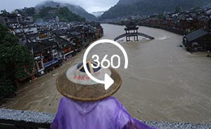 全景呈现|凤凰古城被淹