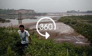 全景呈现|湖北黄石上潘村采矿污染
