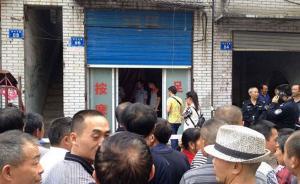 员工被杀后家人曝按摩店借卖淫行窃内幕,四川内江警方已介入