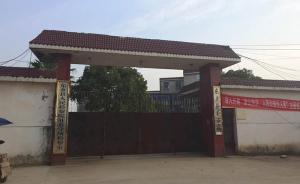 独家调查|江西东乡县警察安排卖淫女进看守所与在押犯性交易