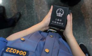 """检察日报评""""地铁凤爪门"""":女乘客已找到,该上海地铁执法了"""